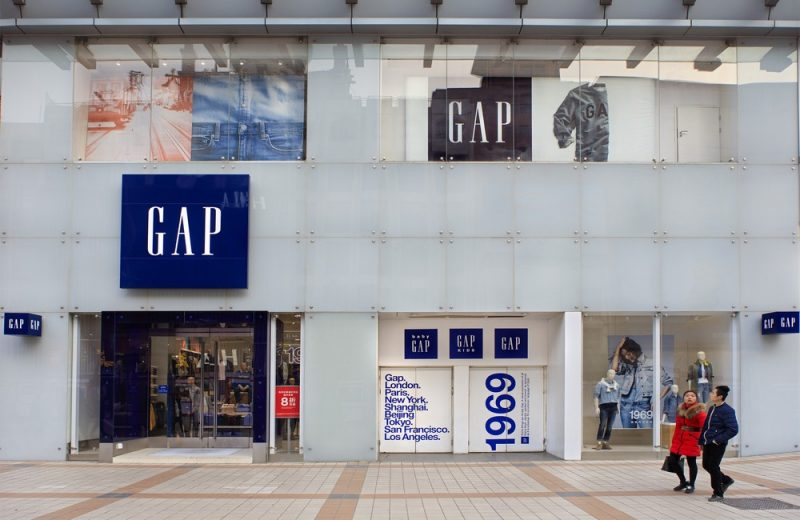 GAP Tarik dan Hancurkan T-Shirt Peta China
