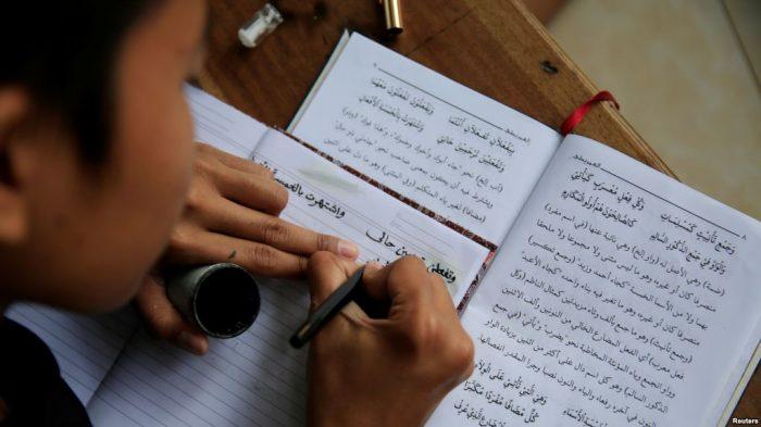 Ramadan Saatnya Belajar Kajian Islam dengan Intensif