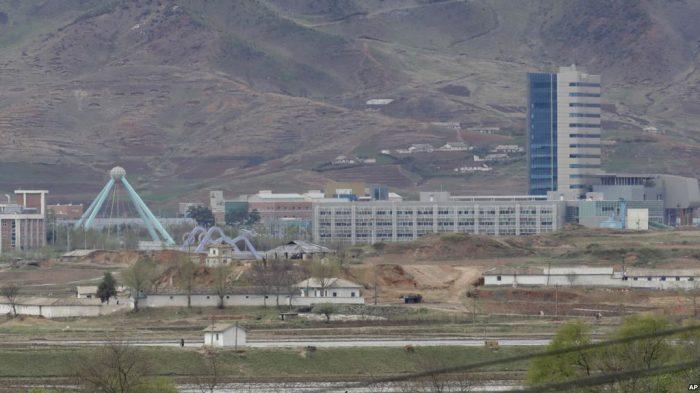 Korea Utara dan Selatan akan Buka Kantor Koordinasi Bersama