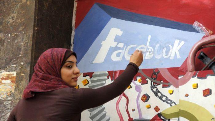 Mesir Sahkan UU Pengawasan Media Sosial