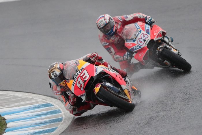 Marquez Pastikan Juara Dunia di Jepang? Simak 6 Skenario Kepastiannya