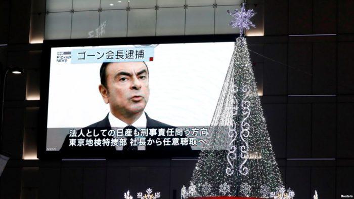 Produsen Mobil Jepang Mitsubishi Pecat CEO Carlos Ghosn