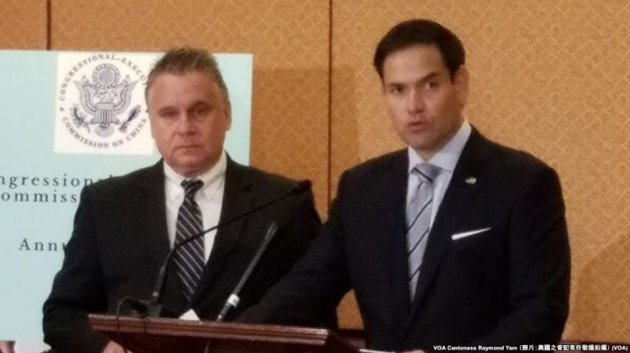 Legislator AS Tuduh China Lakukan Genosida