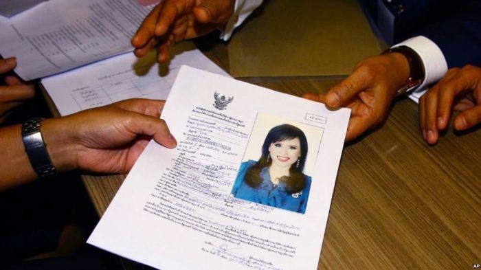 Raja Gagalkan Rencana Kakaknya Jadi Kandidat PM Thailand