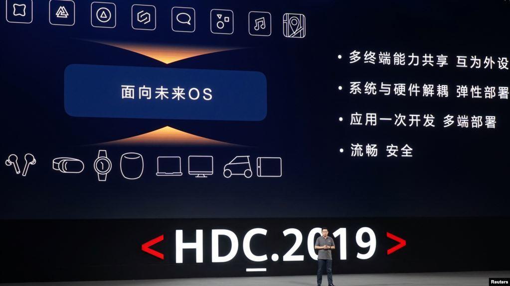 Hadang IOS dan Android, Huawei Luncurkan Sistem Operasi Buatan Sendiri