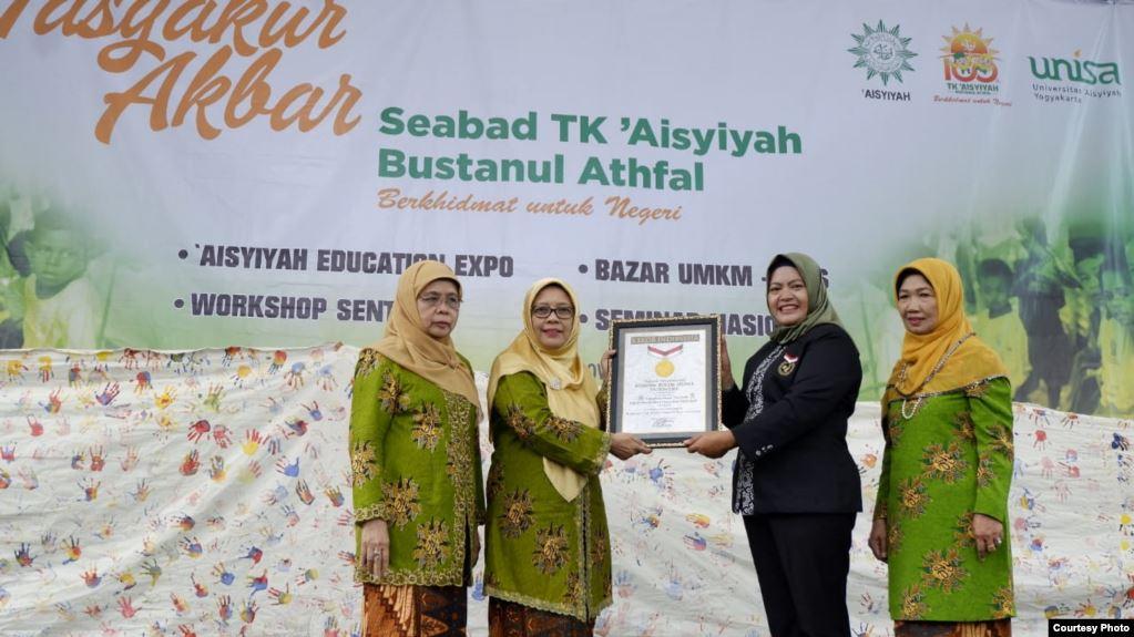 Aisyiah, sayap organisasi perempuan Muhammadiyah yang berdiri pada 1917,