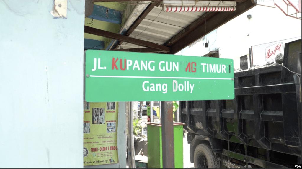 Gang Dolly