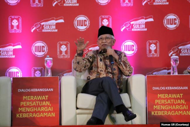 Gus Mus dan Kisah Tentang Keberagaman Indonesia