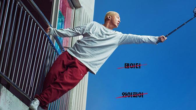 Alive Film Korea Yang Tembus Sejuta Penonton dalam 5 Hari Penayangan
