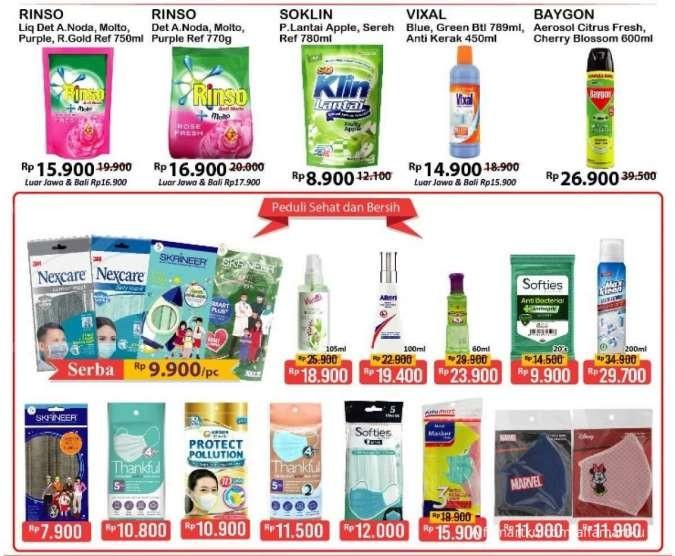 Cermati Gambar Salah Satu Contoh Reklame Berikut - Puspasari